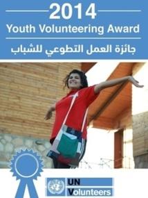Lancement du Prix des jeunes volontaires