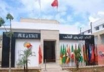 L'Union africaine de la mutualité mettra en place un Observatoire africain au Maroc