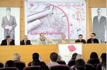 Baâli Essaghir élu coordinateur du secteur des ingénieurs ittihadis