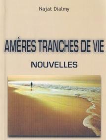 Vulnérabilité et précarité  dans la littérature marocaine