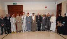 L'Université Al Quaraouiyine à Bahrein