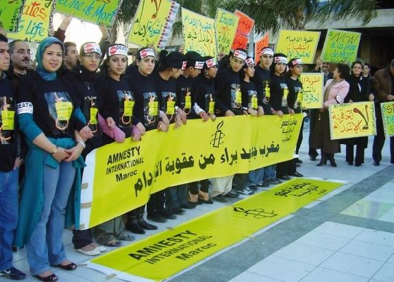 L'USFP adhère à la proposition  du Réseau de parlementaires pour l'abolition de la peine de mort