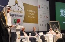 L'ouverture d'une ligne maritime constituerait la clé de voûte pour booster les échanges maroco-saoudiens