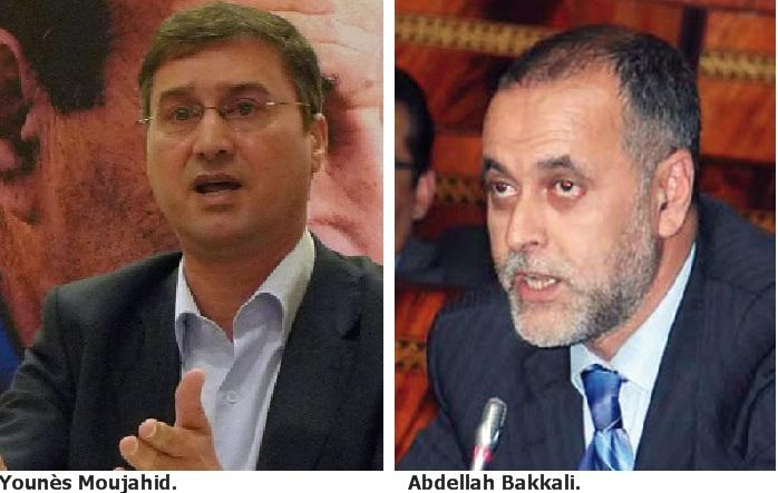 Abdellah Bakkali élu à l'unanimité à la tête du SNPM