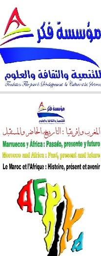 L'Afrique s'invite au débat à Rabat