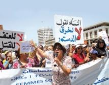 """""""Le Printemps de la dignité"""" s'attaque au projet de réforme du Code de procédure pénale"""