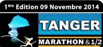 Tanger aura son propre marathon international