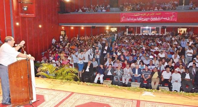 Devant les congressistes de Rabat, Driss Lachguar plaide pour une réforme  politique du statut de la capitale
