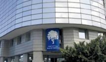 La Bourse de Casablanca classée 4ème en Afrique