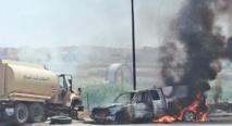 Les jihadistes de l'EIIL s'attaquent à la principale raffinerie d'Irak