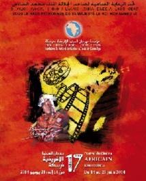 Le Festival du cinéma africain donne un rayonnement international à la province  de Khouribga