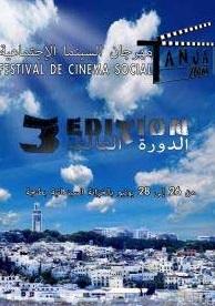 Nouvelle édition  du Festival du cinéma social ''Tanjazoom''