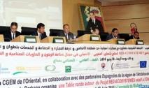 Des experts marocains et espagnols examinent le projet Red-ecosystemes