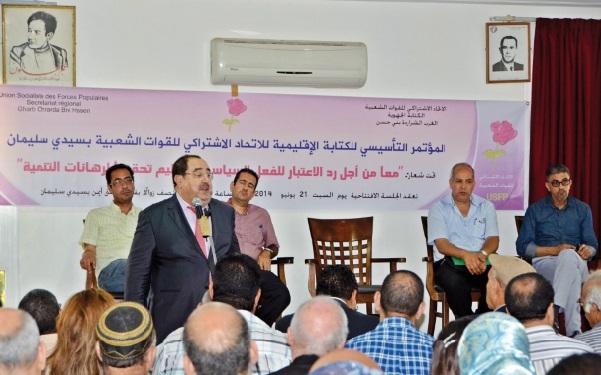 Driss Lachguar : Il faut faire face au prosélytisme du PJD