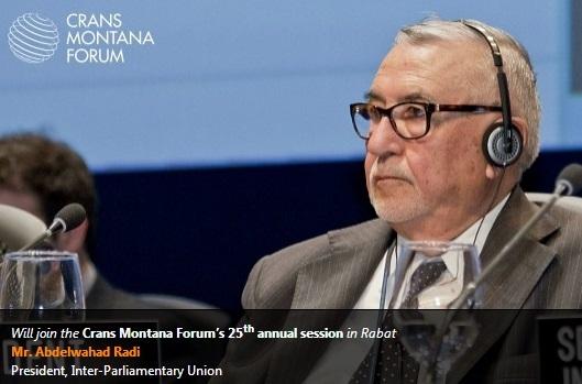 Abdelouahed Radi honoré par la Fondation du Forum Crans Montana