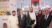 Maroc Export prend part à la Foire internationale de Ryad