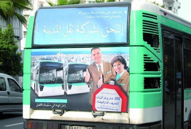 Menace de grève générale à M'dina Bus