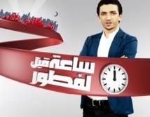 Medi1 TV promet un Ramadan riche en  nouveautés et en rendez-vous incontournables
