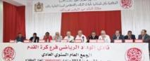 Saïd Naciri bien parti pour  décrocher la présidence du WAC