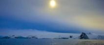Le Japon envisage d'installer une nouvelle  station scientifique en Antarctique