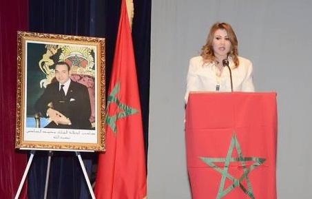 """Rajae Ghanimi nominée pour le prix """"Science Awards 2014"""""""