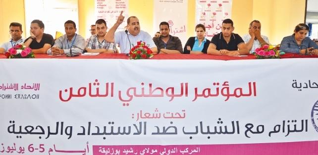 Driss Lachguar : L'USFP exige que les concertations sur les échéances électorales soient sérieuses, sinon il les boycotterait