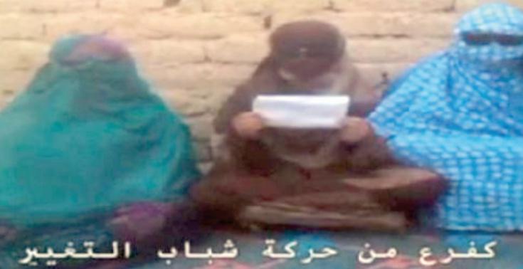 Les femmes des camps de Tindouf se soulèvent contre le Polisario