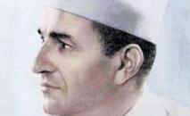 Commémoration de l'anniversaire de  la disparition de SM Mohammed V