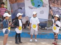 """La plage d'Essaouira s'offre le label """"Pavillon Bleu"""""""