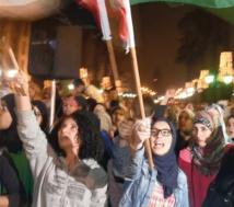 Manifestations de soutien aux Palestiniens de Gaza
