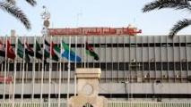 Arrêts des  affrontements  à l'aéroport de Tripoli