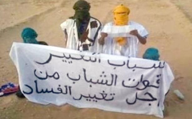 La jeunesse de Tindouf déterminée à intensifier son action contre le Polisario