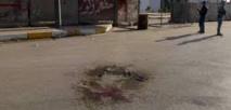Attentat à Bagdad  et bombardements sur Falloudja font plus d'une quarantaine de morts