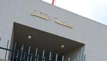 La Cour de cassation juge recevable le recours de l'ex-patron de la MGPAP