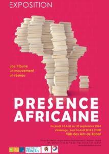 """""""Présence africaine"""" à la Villa des arts de Rabat"""