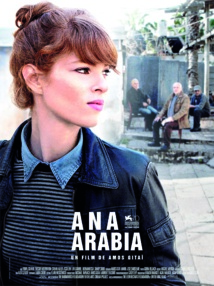 "Ana Arabia"", microcosme d'une utopie  de coexistence entre Israéliens et Palestiniens"