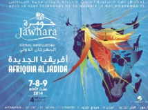 Nouvelle édition du Festival international Jawhara