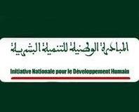 Les ressources humaines au cœur de l'INDH