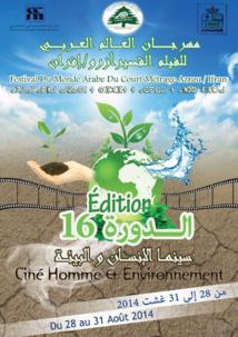 Nouvelle édition du Festival du monde arabe du court-métrage