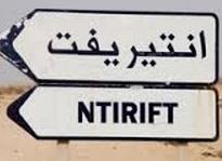 Une année sombre pour le village de pêche de N'Teirift