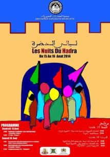 Les soirées de la Hadra à Essaouira