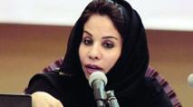 Nouvelles appréciées de la littérature arabe   Fouzia  Lbakr : Le collier en or