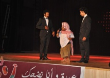 Clôture en beauté du Festival de l'humour à Safi
