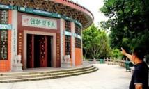 En Chine, un musée tente de briser  les silences sur la Révolution culturelle
