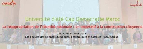 L'Université d'été Cap Démocratie Maroc lance sa 4ème édition