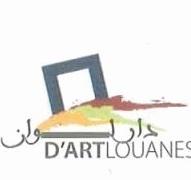 Rabat abrite une exposition internationale  de photographies et de gravures