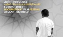Nouvelle édition du Festival Europe-Orient du film documentaire