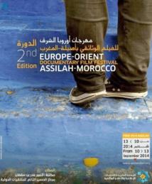La Palestine invitée d'honneur au Festival Europe-Orient du film documentaire