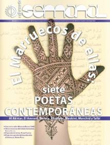 La poésie féminine marocaine séduit le Mexique