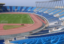 Le Complexe sportif Prince Moulay Abdellah à Rabat presque fin prêt